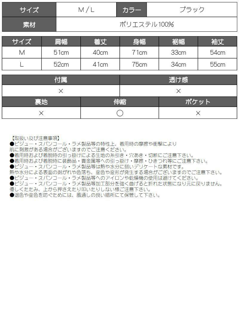 ブラックショート丈長袖パーカー【ダンス衣装通販bombshell/ボムシェル】