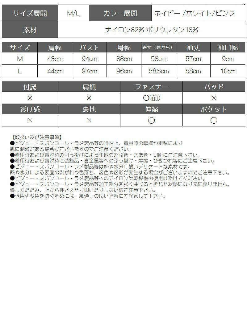 Wジップ薄手フード付きパーカー【ダンス衣装通販bombshell/ボムシェル】