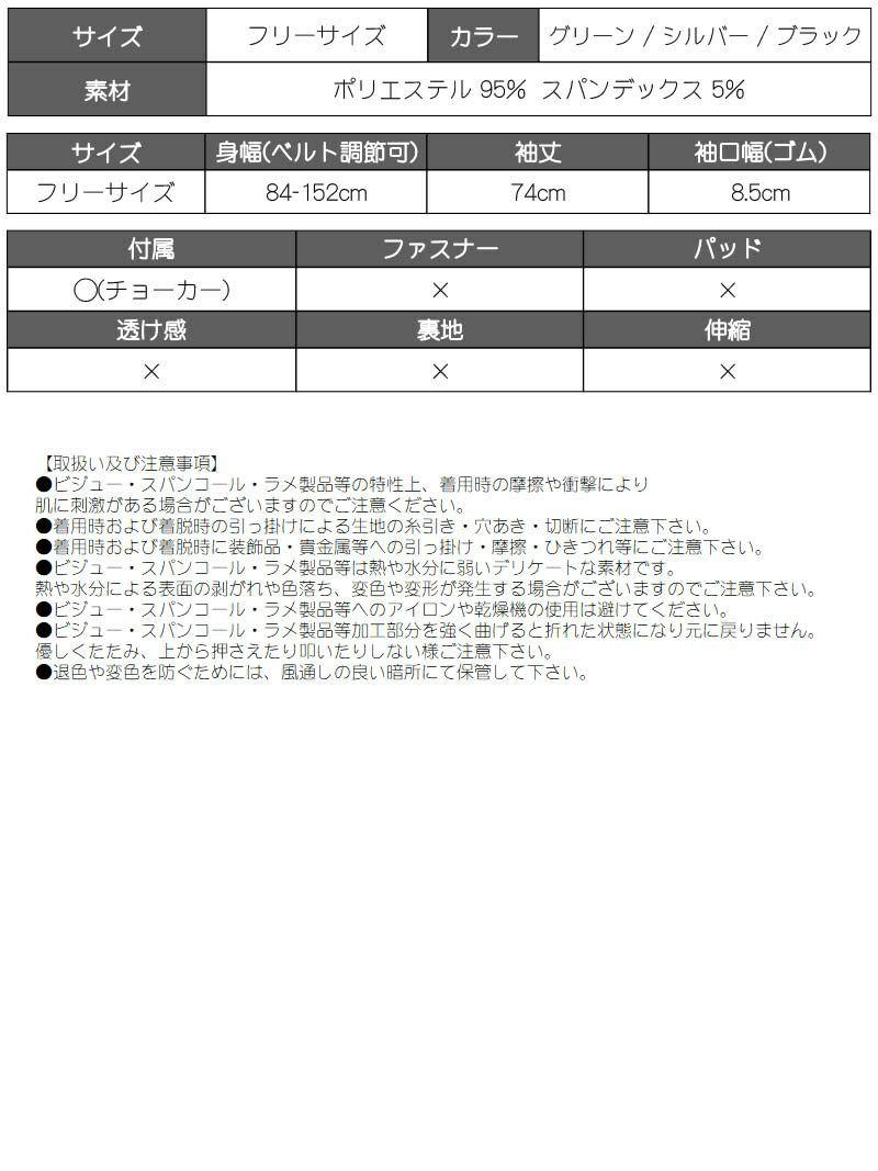 アシンメトリーワンショルトップス【bombshell/ボムシェル】