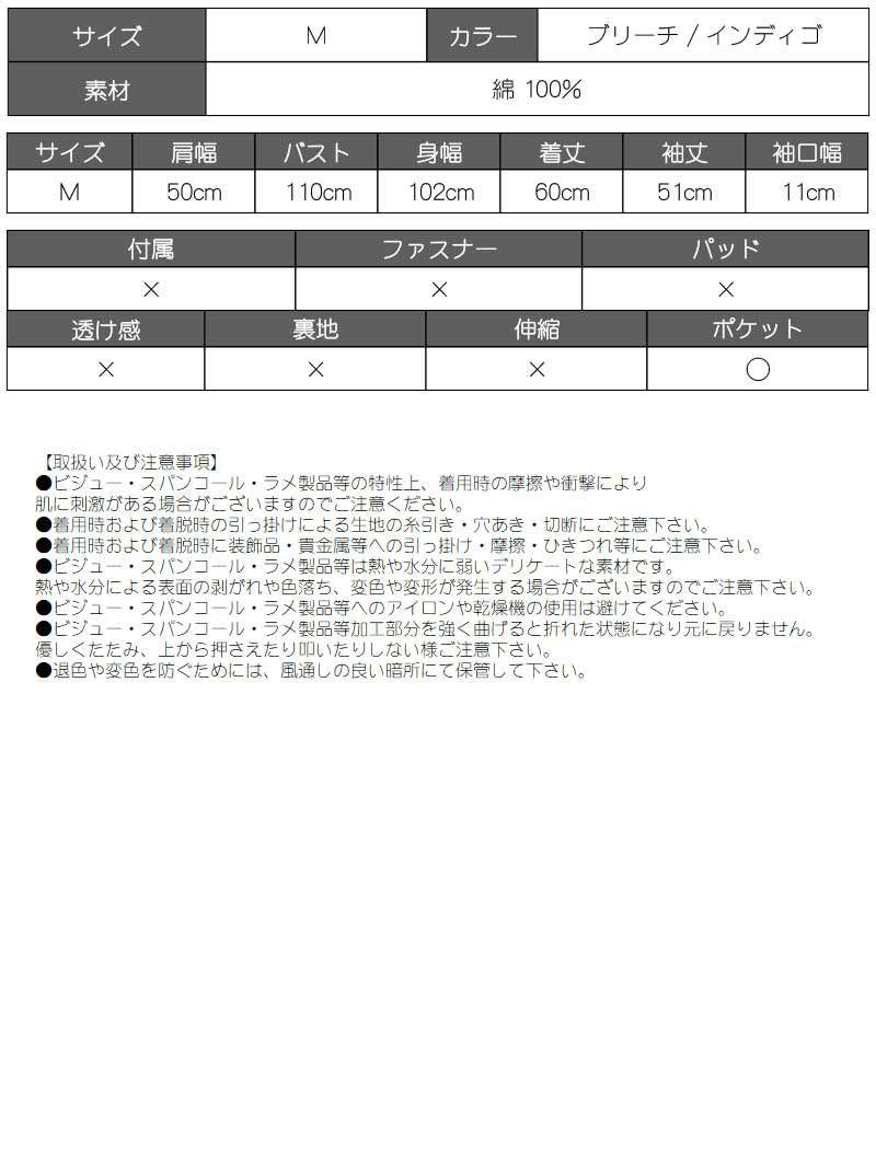 オーバーサイズデニムジャケット【ダンス衣装通販bombshell/ボムシェル】