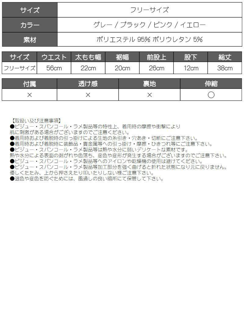 カラバリ豊富!蛍光カラーショート丈レギンスパンツ【bombshell/ボムシェル】
