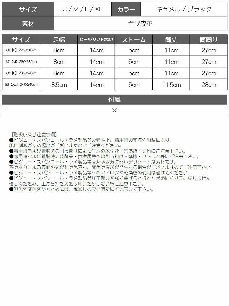 14cmヒールレースアップ厚底ショートブーツ【ダンス衣装通販bombshell/ボムシェル】