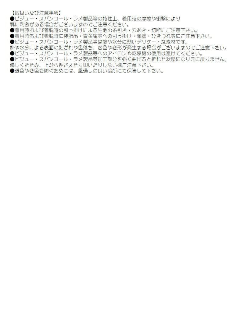 3点セット!!ワンカラーニットセットアップ【ダンス衣装通販bombshell/ボムシェル】