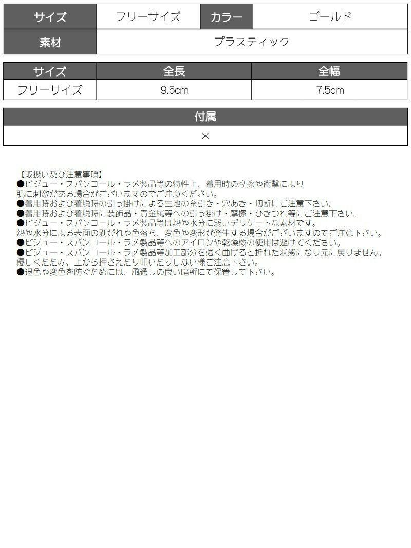 ラウンドゴールドチェーンフープピアス【ダンス衣装通販bombshell/ボムシェル】